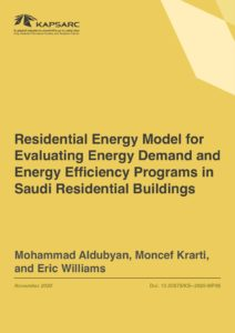 Residential Energy Model for Evaluating Energy Demand and Energy Efficiency Programs in Saudi Residential Buildings