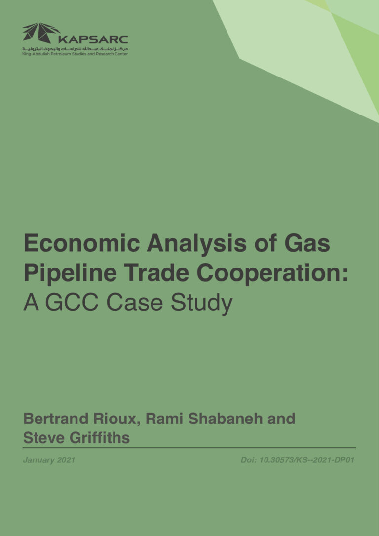 Economic Analysis of Gas Pipeline Trade Cooperation: A GCC case study