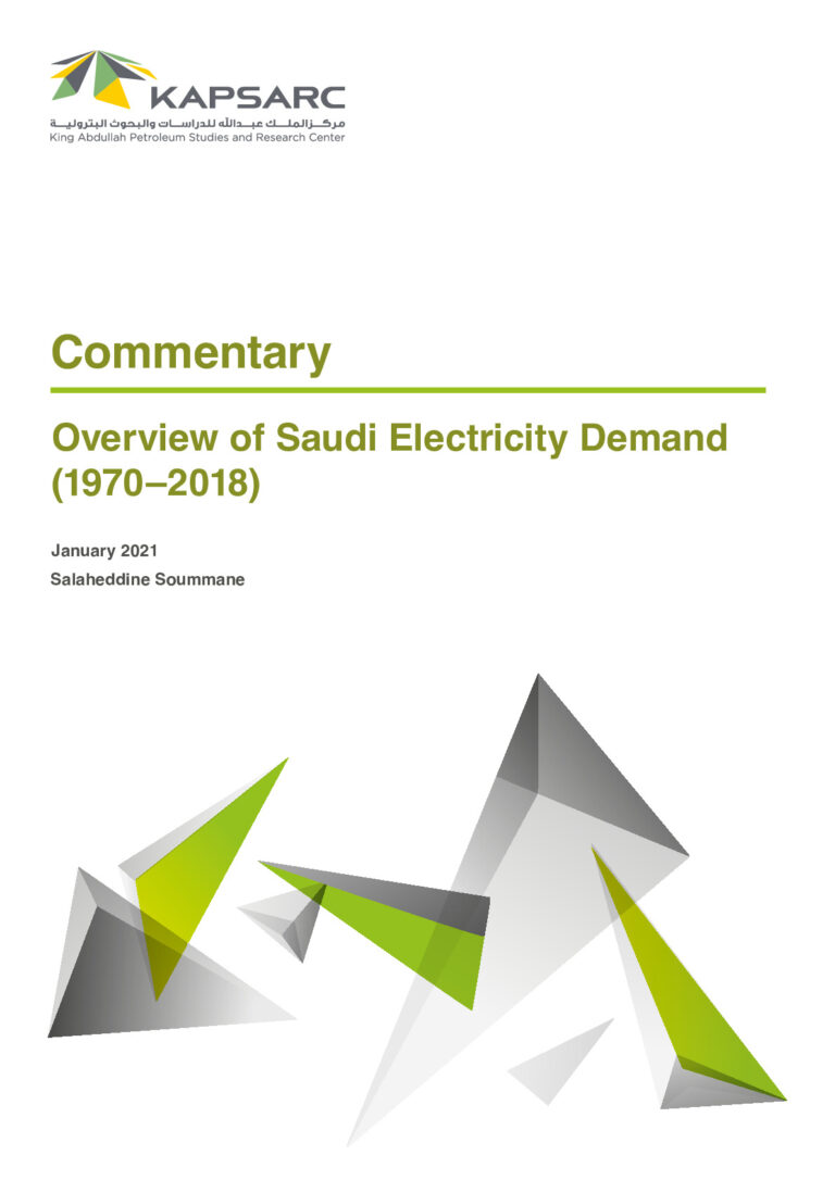 Overview of Saudi Electricity Demand (1970–2018)