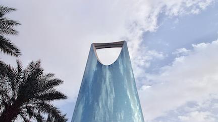 التمويل والتأمين والعقار لدور معزز في النشاط الاقتصادي السعودي