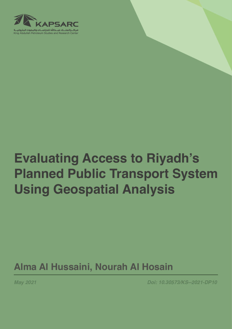 Evaluating Access to Riyadh's Planned Public Transport System Using Geospatial Analysis