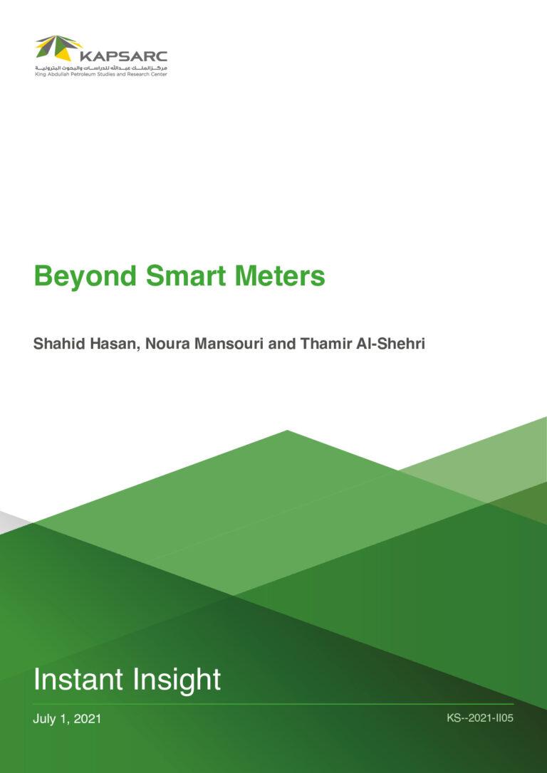 Beyond Smart Meters