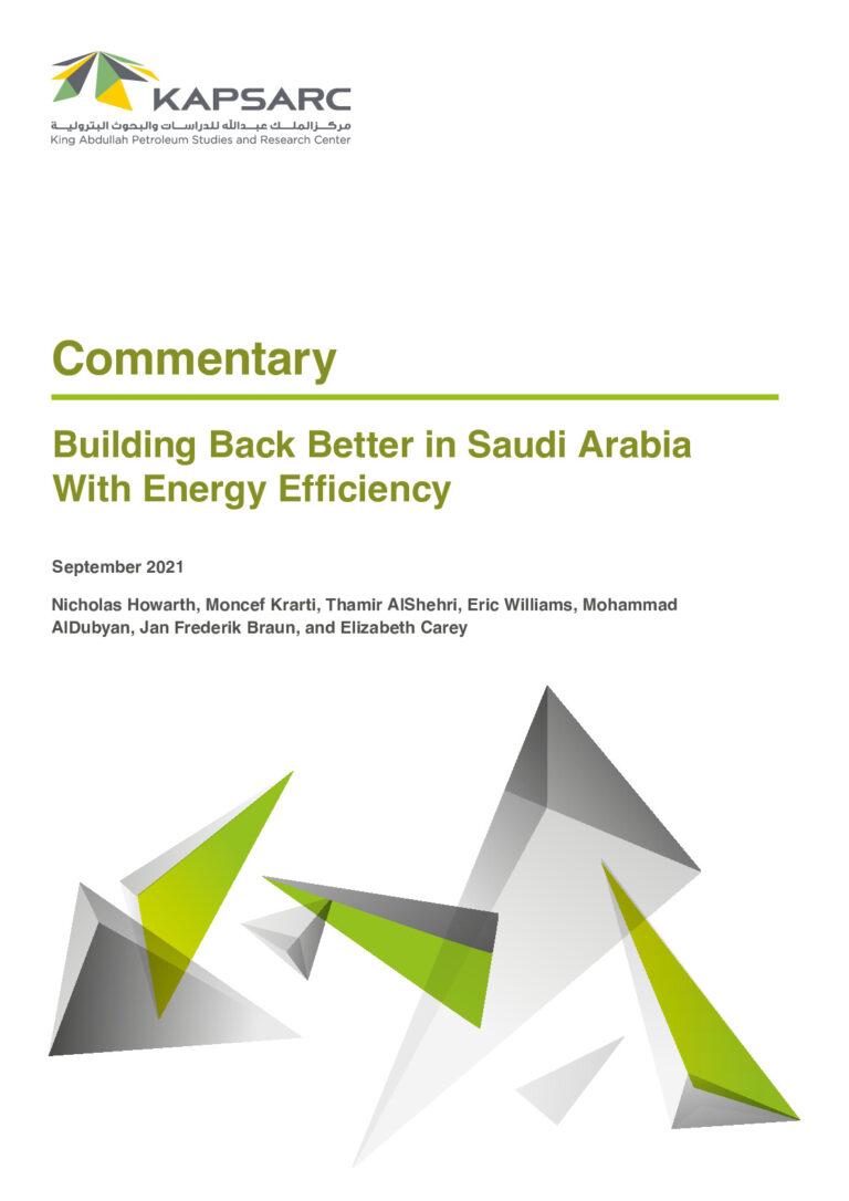 Building Back Better in Saudi Arabia With Energy Efficiency